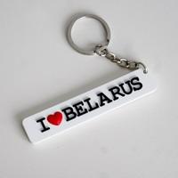 Бірулька. I love Belarus