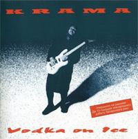 Крама. Vodka on Ice (Гарэлка на лёдзе)
