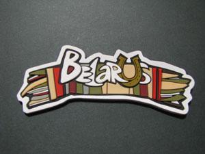 Дэкаратыўны магніт. Belarus (ручнік)