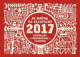 """Каляндар """"Не маўчы па-беларуску"""" на 2017 год"""
