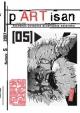 pARTisan. №5. 2007