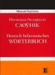 Кур'янка Мікалай. Нямецка-беларускі слоўнік = Deutsch-belarussisches Worterbuch