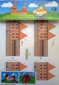 Замак з паперы. Замак Гедыміна ў Лідзе